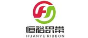 苏州桓裕织带有限公司