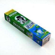 广州哪里的黑人牙膏质量好