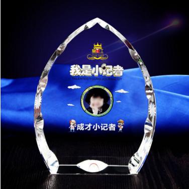 浦江水晶创意奖杯奖牌定做 企业年会纪念品定制工艺品厂家直销 订制