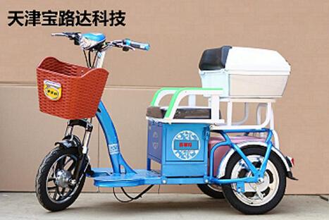 全国企业名录 天津市企业名录 天津市武清区宝路达电动三轮车有限公司