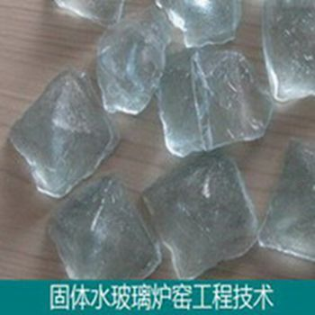 节能高效水玻璃炉窑工程