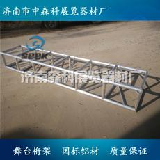 灯光架搭建婚庆桁架演出桁架架子承重规格升降桁架山东
