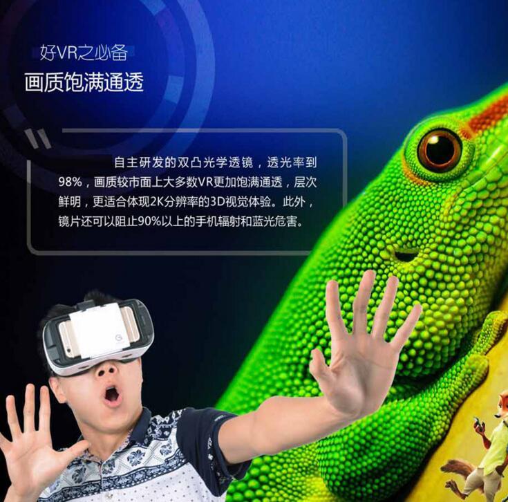 VR新品 box手机虚拟现实3d眼镜 批外贸暴风