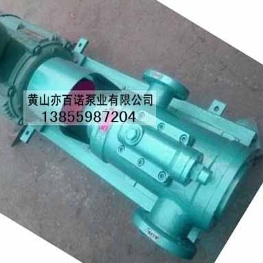 出售3GR70×2W2丰镇发电厂配套螺杆泵泵组