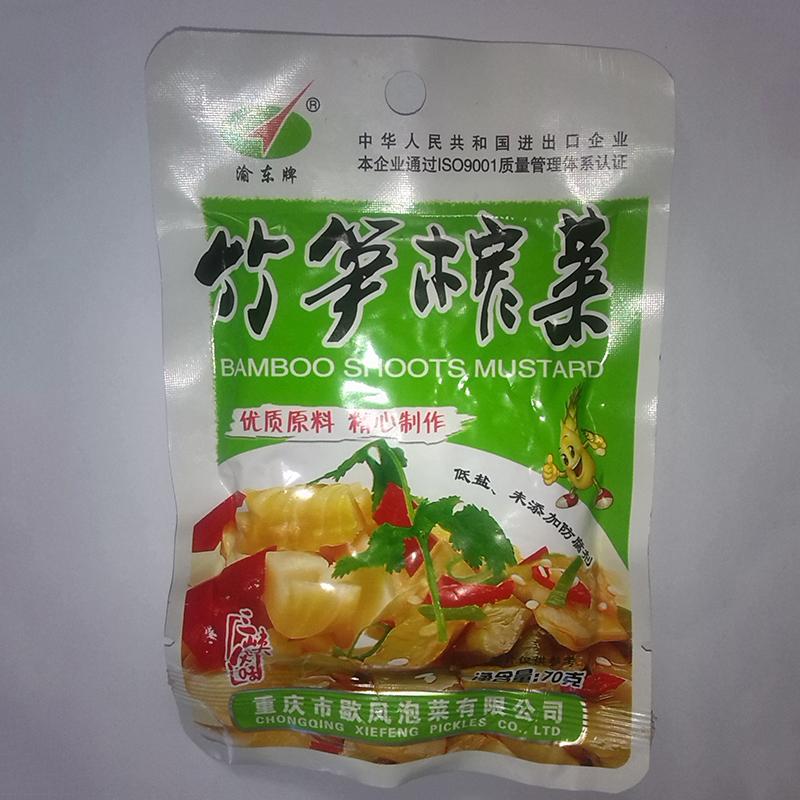 批发 歇凤竹笋榨菜70g 渝东牌榨菜