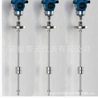 侧装  顶装磁致伸缩液位计 4~20mA 带LCD显示 HART 精度0.1
