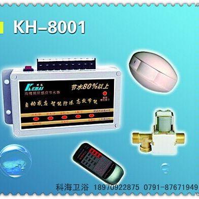 公厕节水器|节水器|高位水箱感应器|节水设备