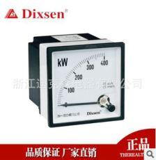 【卖家热销】指针式功率表 DE-W96 可定制 欢迎选购