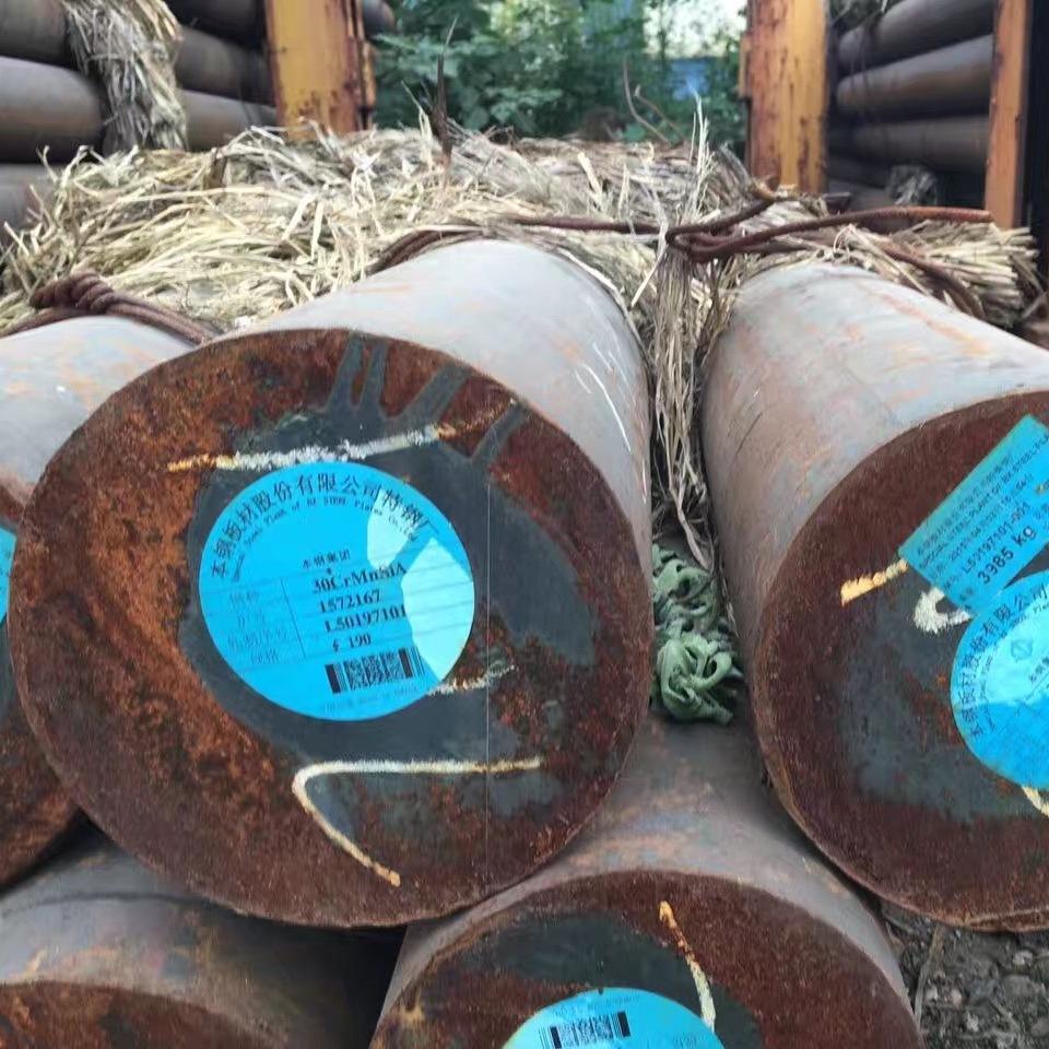 现货供应军工特钢12CrNi3A圆钢  是用途较广的高级渗碳钢  规格齐全 可切割