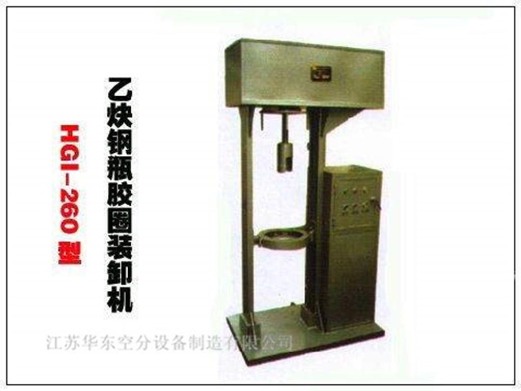 钢瓶胶圈装卸机HGI-260抽