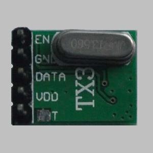 供应晶美润TX3 FSK发射模块