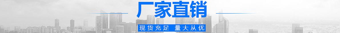 邯郸市嘉盾进出口贸易有限公司