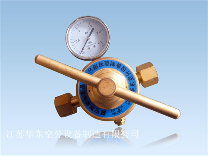 氩气减压器AQJ-10型
