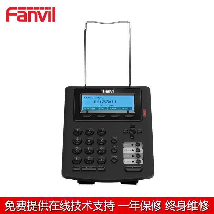 Fanvil方位E01/C01呼叫中心网络电话机IP话务盒SIP耳麦电话机