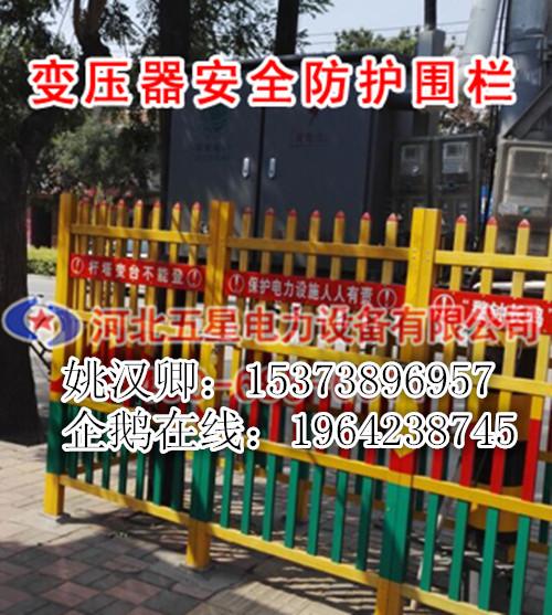 【变电站不锈钢伸缩围栏使用及注意事项】