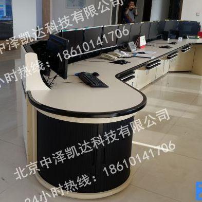 北京调度台专业生产厂家