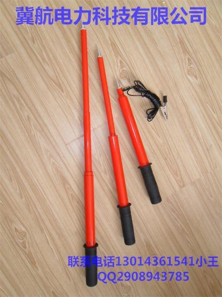 上海供应 高压放电棒 电工电料生产厂家 220kv高压放电棒