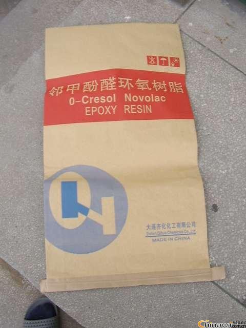 中缝牛皮纸袋 彩印牛皮纸包装袋 胶印牛皮纸包装袋 加工定做厂家