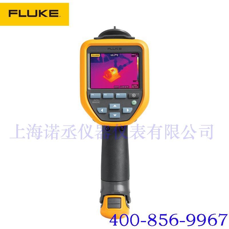 美国福禄克Fluke TiS10 手持式红外热像仪