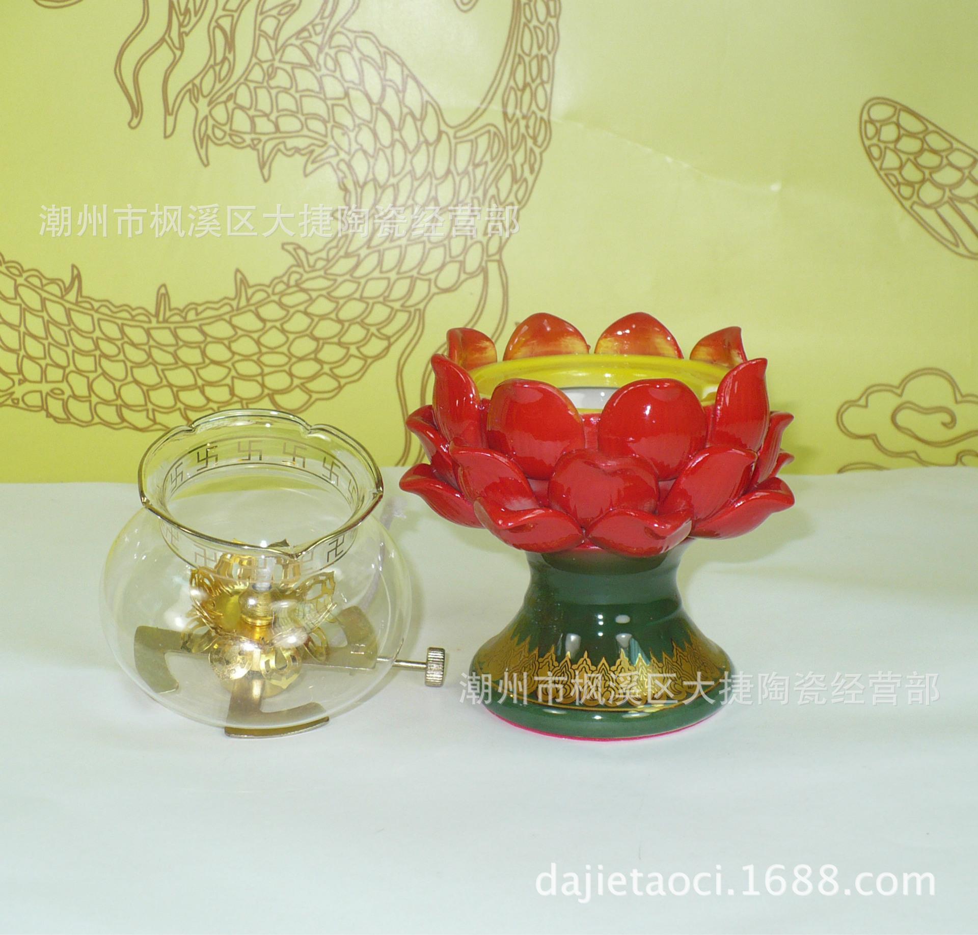 金红金黄大莲花陶瓷酥油灯佛像神像工艺品