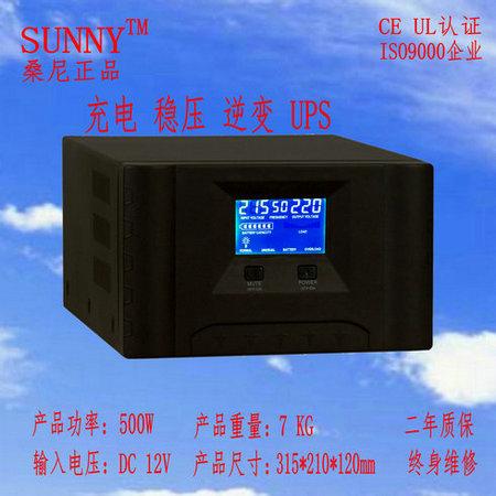 桑尼500W3000W正弦波家用逆变器12V转220V车载变压器太阳能电源转换器