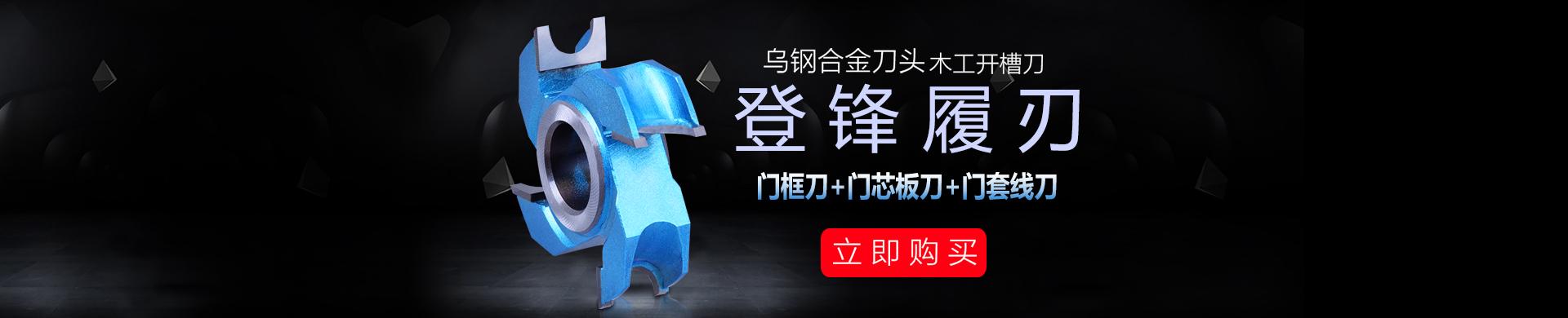 中国压铸铝合金交易网