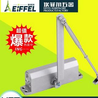 供应 高品质闭门器 小方闭门器 可调制防火闭门器