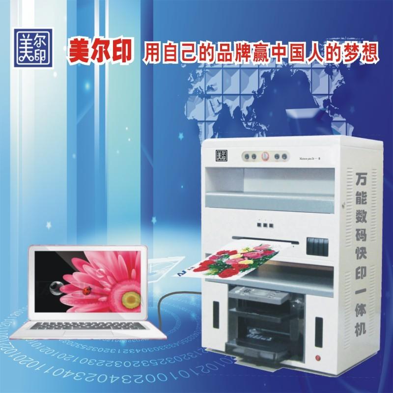 小型标签印刷机广告行业高精度海报画册镭射证卡制作