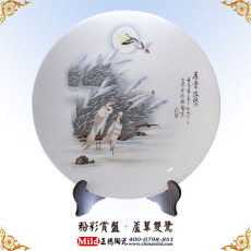 装饰瓷盘 陶瓷挂盘