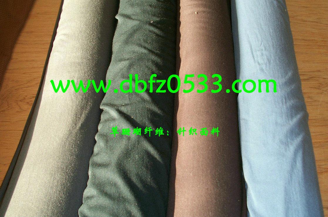 草珊瑚纤维:纯纺、混纺针织面料