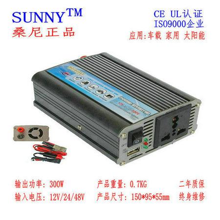 桑尼300W500W2000W车载电源转换器12V转220V车载逆变器家用变压器带USB