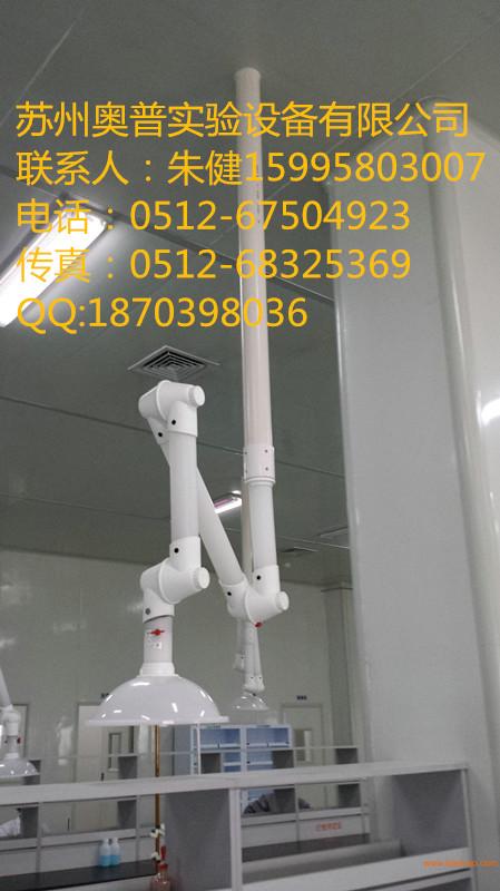 齐齐哈尔实验室用奥普0604万向抽气罩管径110/75可定制