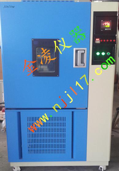 高低温试验箱/高低温试验箱厂家/高低温试验箱价格