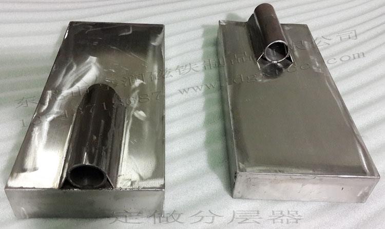 磁性分张器 磁性分层器 定做异型铁板分张器