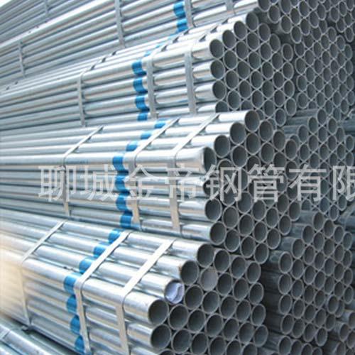 镀锌管、镀锌焊管、无缝管规格全价格低Q195
