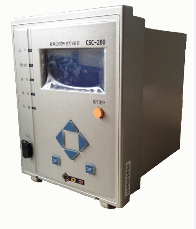 北京四方CSC-281数字式线路保护测控装置