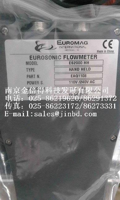 意大利EUROMAG电磁流量计
