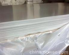供应FC25奥地利灰口铸铁板料圆棒卷带线材