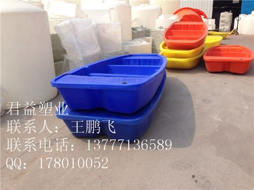 塑料渔船 养殖渔船