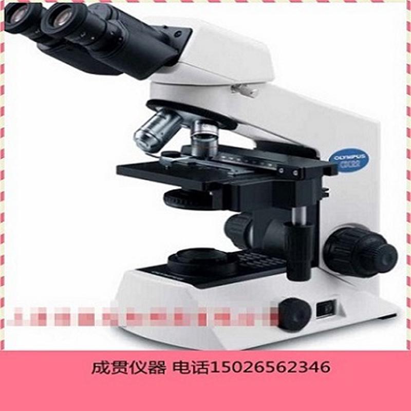 奥林巴斯显微镜CX22