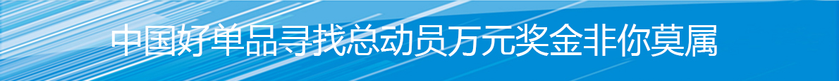 中国铸铁锅交易网