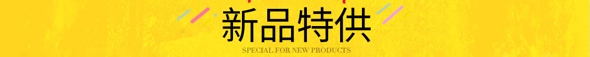 中国橱柜交易网