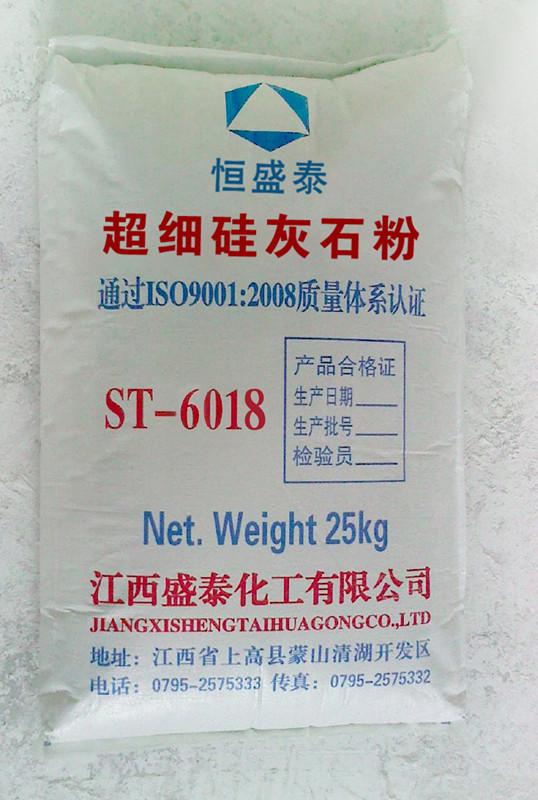 供应 超细硅灰石粉 提高产品硬度