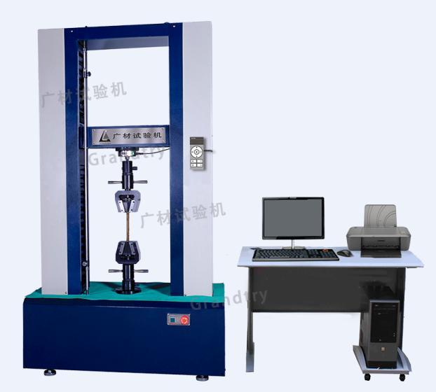 WD-D微机控制电子式万能试验机