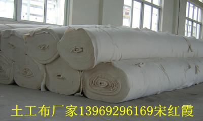 供应土工布养护土工布