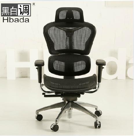 黑白调电脑椅:打破传统设计 要时尚更要健康