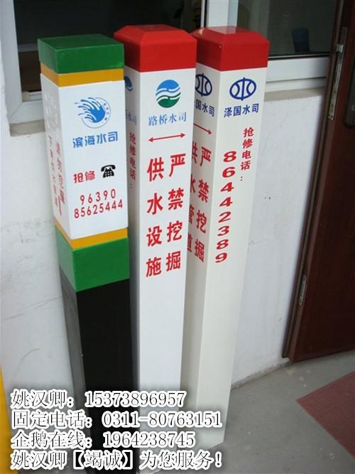 陕西电缆加密桩介绍-电力加密桩材质+燃气加密桩价格
