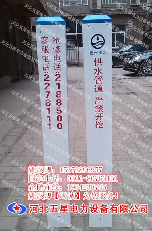 塑钢加密桩介绍-塑钢警示桩适用范围-塑钢标志桩价格¥
