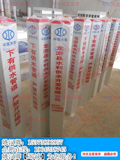电缆警示桩特点$燃气管道标志桩©输气管道加密桩铺设措施