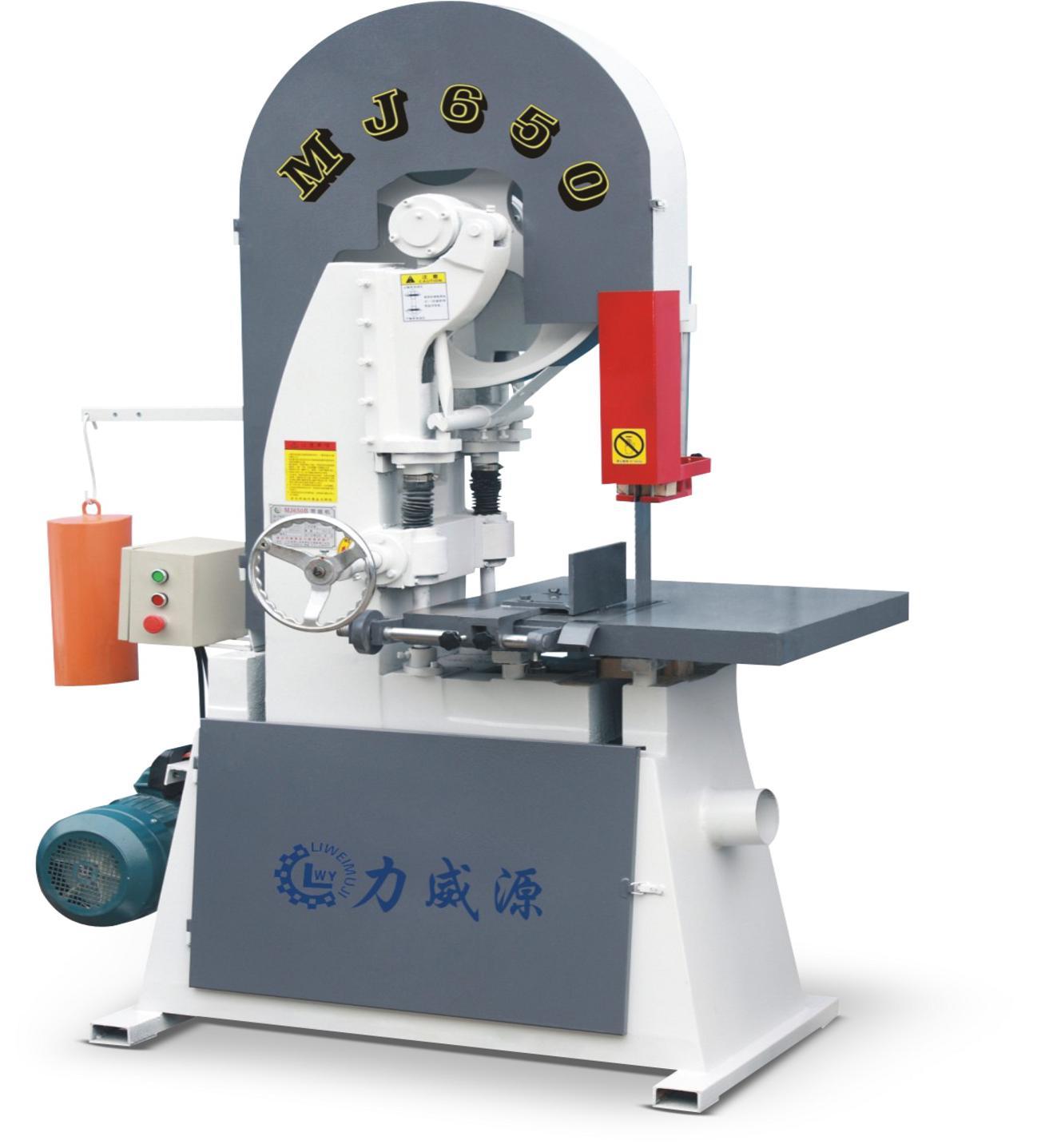 佛山力威源木工机械 实木开料锯 带锯机MJ650 原木锯